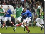 Лидер чемпионата Шотландии по футболу пропустил гол на 12-й секунде