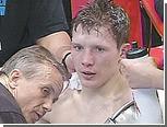 Российский боксер отправил узбекского в кому