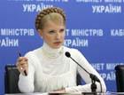 Дело Тимошенко уйдет в суд