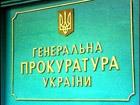 Власть закрыла еще одного министра Тимошенко