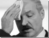 США и Европа не признали победу Лукашенко