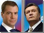 Позвони мне, позвони. Янукович с Медведевым не устают общаться