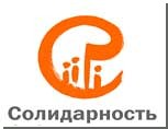 Южноуральские общественники потребовали арестовать Лукашенко