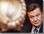 Тимошенко пора сушить сухари и вязать теплые носочки?