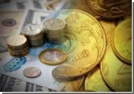 С 2012 года курс рубля перестанет укрепляться