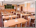 В Крыму будут повышать престиж учителя беспроцентными ссудами и ликвидацией компьютерной безграмотности