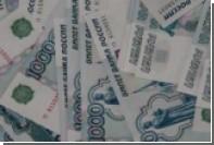 Россия не мелочится в цене за престиж / Счет пошел на сотни миллиардов рублей