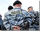Милиция просит москвичей освободить Манежную площадь