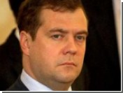 Медведев усмотрел угрозу государству / Он потребовал наказать участников погромов на Манежной площади
