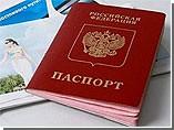 Представители Приднестровья обратили внимание Брюсселя на проблемы передвижения граждан РФ, проживающих в республике