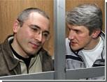 """""""Вор должен сидеть в тюрьме"""" / Путин прокомментировал судебный процесс по """"делу Ходорковского"""""""