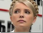 Тимошенко ушла от ответа на вопрос о низком рейтинге и развале БЮТ