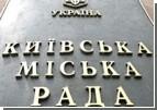 Лизоблюды из Киевсовета подсуетили Януковичу 2 гектара земли в самом сердце столицы. Под вертолетную площадку