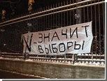 """В центре Петербурга повесили растяжку """"V значит Выборы"""""""