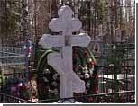 """В мэрии Симферополя освоили 906 тысяч гривен на захоронение """"безродных"""" / Около 40% умерших в 2010 году - бомжи?"""