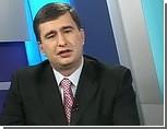 """Лидер партии """"Родина"""" об аресте Луценко: этот человек в свое время много раз пытался сажать людей по политическим причинам"""