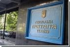 Ну сколько можно? Прокуратуру Киевской области возглавил очередной донецкий Витязь