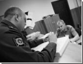 В Москве майор милиции похитил бизнесмена