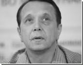 Власти Таиланда больше не преследуют Михаила Плетнева