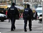 Немецких полицейских забросали снежками