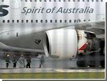 Эксперты назвали причину отказа двигателя A380