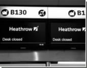 Снегопады парализовали аэропорты Европы