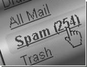 Эксперты: 2010 год поставил рекорд по спаму