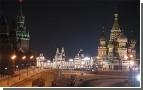В Москве погромов боятся? В Новогоднюю ночь Красная площадь будет закрыта для входа