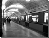 В столичном метро на день закроют четыре центральные станции