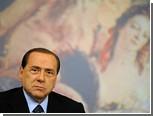 Берлускони припугнул оппозиционеров политическим кризисом