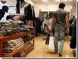 Хорошие оценки помогут итальянским студентам получить скидки на одежду