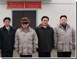 Поезд с подарками для сына Ким Чен Ира сошел с рельсов