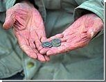 В Екатеринбурге в горбольнице N14 недосчитались 18 млн. рублей
