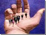 Менее одного процента южноуральских предприятий проводят аттестацию рабочих мест