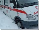 """Треть машин """"Скорой помощи"""" из-за снегопадов в Екатеринбурге не могут добраться до пациентов"""