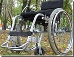 В Приднестровье прошли мероприятия, приуроченные к Международному дню инвалидов