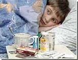 На Южном Урале растет заболеваемость ОРВИ и гриппом среди детей до 14 лет