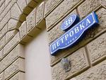 ГУВД опровергло сообщение о перестрелке в Москве