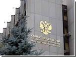 В Москве задержан торговавший удостоверениями помощник сенатора