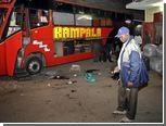 При взрыве на автостанции в Кении погибли три человека