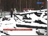 В Гусь-Хрустальном раскрыли преступную группировку