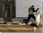 Взрывы в Стокгольме признали терроризмом