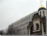 Под Рязанью освободили похищенного москвича