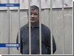 Бывшего сенатора Изместьева приговорили к пожизненному заключению