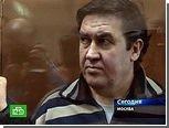 Обвинение попросило для Бульбова три года условно