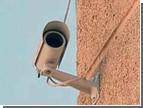 Камере видеонаблюдения, которая красовалась на стене Луганского горисполкома, кто-то приделал ноги