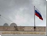 В Москве разослали ориентировку на террористку с Кавказа
