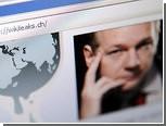 Twitter отверг обвинения в цензуре тренда WikiLeaks