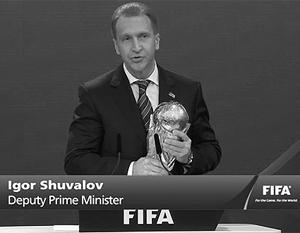 Россия примет чемпионат мира 2018 года