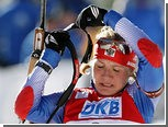 В сборную России по биатлону вызваны двое новичков